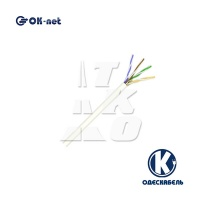 "Кабель UTP CAT-5e ""Ok-net"" КПВ-ВП (350) 4*2*0,51  305 м"